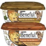 Beneful Prepared Meals Poultry Variety Pack Dog Food Tubs, My Pet Supplies