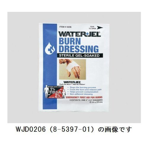 WaterJel 12''x16'' Burn Dressing from Rescue Essentials