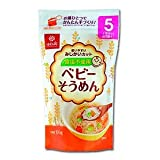 Hakubaku salt non-use unsalted baby noodles 100g input X2 bag set (somen that has been cut to the easy-to-use length 2.5cm in baby food) (from 5 months around May to early childhood)