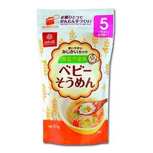 Hakubaku salt non-use unsalted baby noodles 100g input X2 bag set (somen that has been cut to the easy-to-use length 2.5cm in baby food) (from 5 months around May to early childhood) by Hakubaku