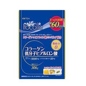 【5個】井藤漢方製薬 コラーゲン低分子ヒアルロン酸 306g 約60日分 x5個 B076H3D7QW