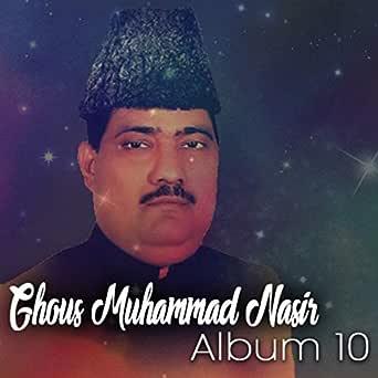 Baba Malang By Ghaus Muhammad Nasir On Amazon Music Amazon Com