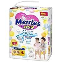 Pañales japoneses bragas Merries PBL 44 psc (12-22