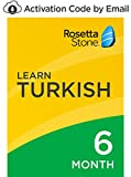 Rosetta Stone: Learn Turkish for 6 months on iOS, Android, PC, and Mac [Activation Code by Email]