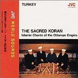 偉大なるクルアーン ~イスラムの栄光