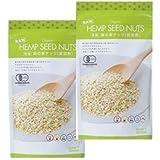 有機 麻の実ナッツ (非加熱) 180g 2袋セット …