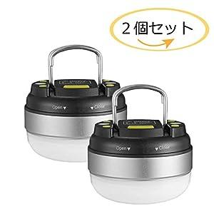 LEDランタン 電池式 【明るさ 130ルーメン/実用点灯7-27時間/防滴】3つの点灯モード