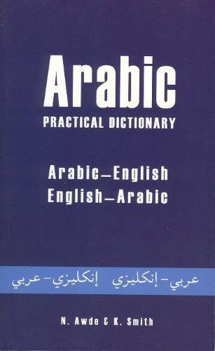Arabic-English/English-Arabic Practical Dictionary (Hippocrene Practical Dictionaries)