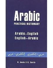 Arabic-English/English-Arabic Practical Dictionary