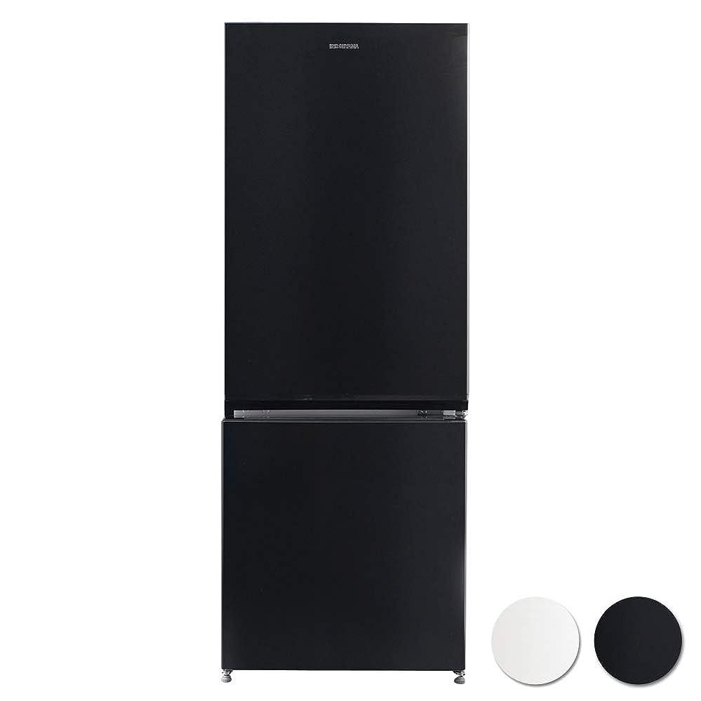 侮辱傑出したためらうALLEGiA(アレジア) 2ドア 小型 冷蔵冷凍庫 (97L) AR-BC97-NW 一人暮らし 単身 家庭向け