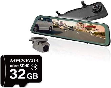 MAXWIN マックスウィン MDR-G002+SD-A32G 前後2カメラ同時録画 ドライブレコーダー付電子ミラー+SDHCカード32GB セット 駐車監視モード対応 タッチスクリーン ドラレコ