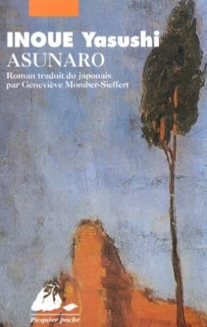 Asunaro - Yasushi Inoue