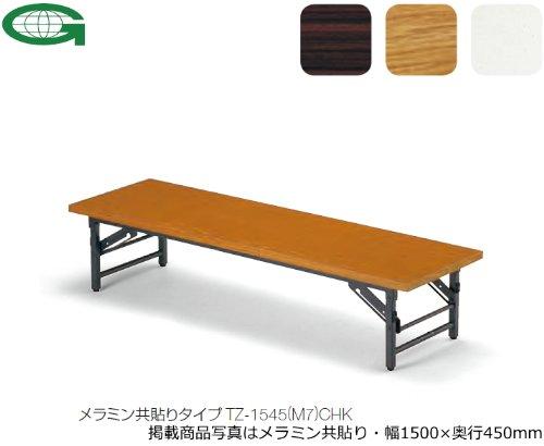 折りたたみ座卓(幅180×奥行90cm)(共貼り)(TZ-1890)(RO(M7)) B003ZK7QI6 RO(M7) RO(M7)