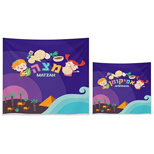 Cover Afikoman - Children's Matzah Cover & Afikoman Bag, 3 Layered Passover Desert Design Children's Passover Set (Complete Passover Matzah Children's Set)