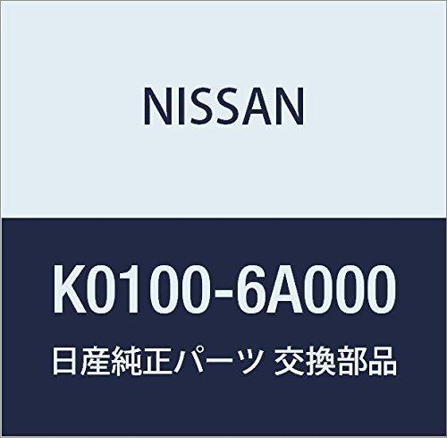 NISSAN (日産) 純正部品 スペア タイヤ カバー キックス 品番K0100-6A000 B00LERI26M