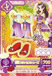 15 03-CP03 [プレミアムレア] : 羽衣プリンセスシューズ/藤原みやびの商品画像