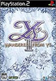 Ys III Wanderers from Ys [Limited Edition] [Japan Import]