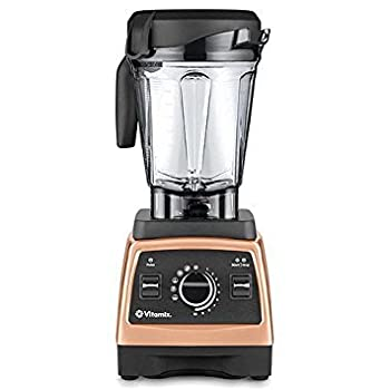 Vitamix 750 Copper Heritage G-Series Blender