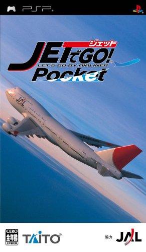 Jet de Go! Pocket [Japan Import]