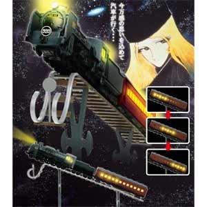 銀河鉄道999 劇場版 スーパーメカニクス 999号 B001QWJCK0