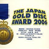 THE JAPAN GOLD DISC AWARD 2006