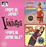 Pops in Japan 2