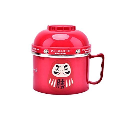 SSJ Japanese Lunch Box Stainless [Daruma Color Red]Steel Child Bento Food Container Thermos by SSJ