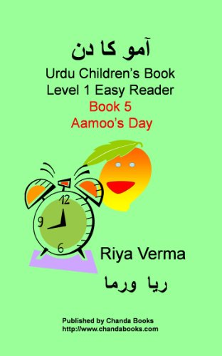 Aamoo's Day (Urdu Children's Book Level 1 Easy Reader 5)