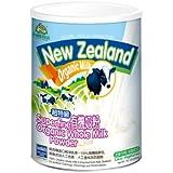 New Zealand Whole Milk Powder(certified organic milk source)