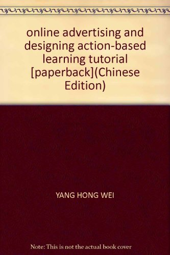 online advertising and designing action-based learning tutorial [paperback](Chinese Edition)