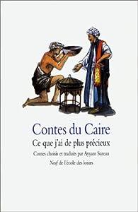 Contes du Caire : Ce que j'ai de plus précieux par Ayyam Sureau