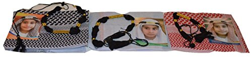 Desert Dress Childs Kids Boys Shemagh Scarf and Igal Set Pack Gift (All 3)
