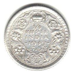 Rupee Silver Coin - 7