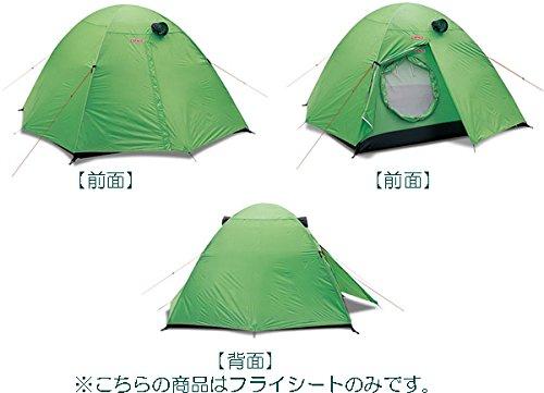 ESPACE(エスパース) マキシムフライ 1-2人用   B00XVHLNZA