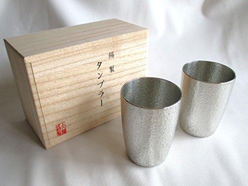 Osaka Naniwa Suzuki, Pure Tin, Japanese Hand-made Tumbler Berg 300ml Pair/16-6-2 ,w/original wooden box (Large) by Osaka Naniwa Suzuki