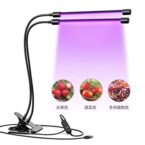 LED Grow Light Bulb for Indoor Plants,Teeke 12W LED 20 Dimmable,Red Light Promote Plant Grow,Lights with Full Spectrum, Cycle Timing, Adjustable Dual Head Goose-Neck, 3 Time Switch Modes (Best Light Cycle For Flowering)
