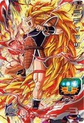 Super Dragon Ball Heroes / first installment / SH01-SEC ...