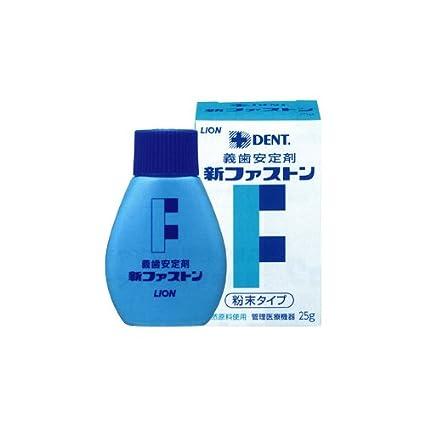 ライオン 新ファストン 25g 義歯安定剤
