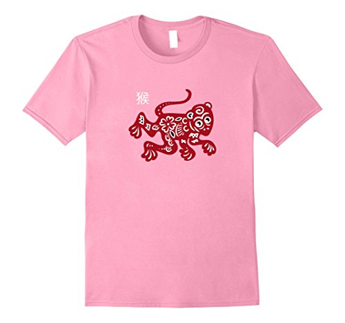 Zodiac Monkey T-shirt - 7