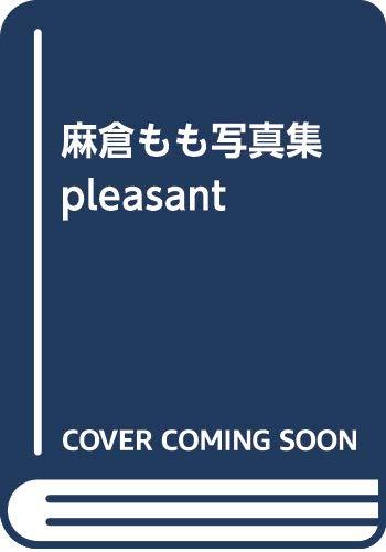 フルメタル・パニック! Invisible Victory(IV) BOX3 [Blu-ray]