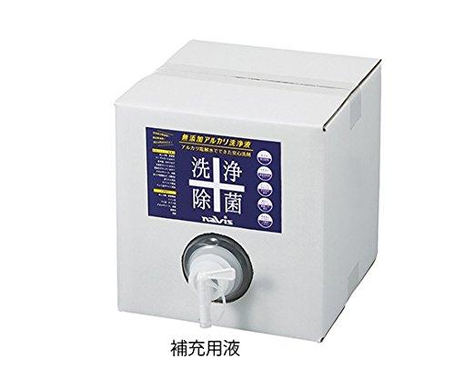 7-3464-11無添加アルカリ洗浄液補充用液10L B07BDMLRQX