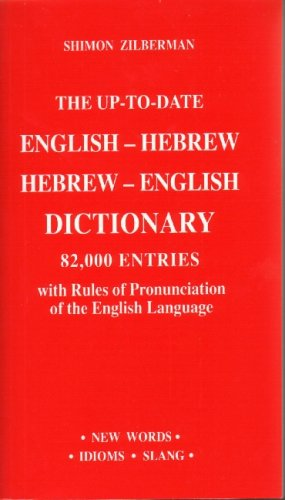 The Up-To-Date English-Hebrew Hebrew-English Dictionary...