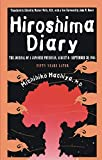 Hiroshima Diary: The Journal of a Japanese