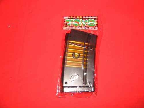 Magazine for SIG 552 M82 (Double Eagle M82) Airsoft Electric Gun Mag Clip