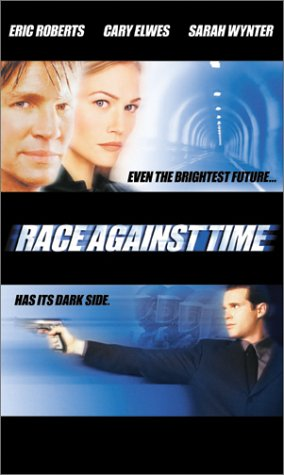 Competition Against Time [VHS]