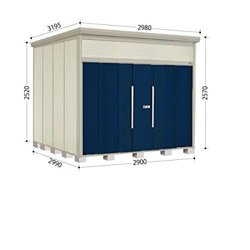 タクボ物置 JN/トールマン JN-Z2929 一般型 結露減少屋根 『屋外用中型大型物置』 ディープブルー B07MV137S1