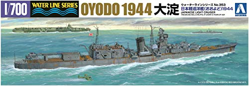 - 1/700 Water Line No.353 Japanese Navy light cruiser Oyodo 1944 (japan import)