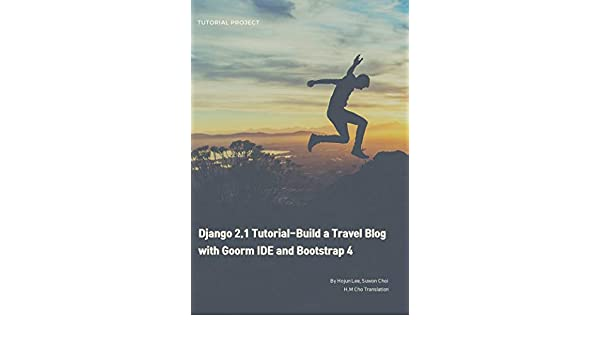 Django 2 1 Tutorial : Build a Travel Blog with GoormIDE and
