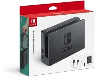 Nintendo Switch Dock Set (B06ZZ6FGGL) | Amazon Products