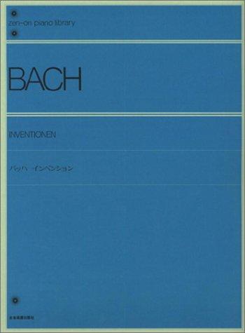 バッハインベンション  全音ピアノライブラリー